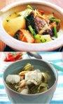 Sup Ikan Panggang